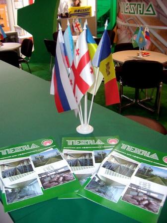 ИнтерАгро 2011